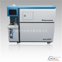 电感耦合等离子体光谱仪北京纳克直读光谱仪桂林台式光谱仪