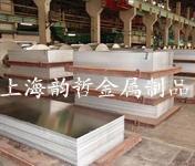 上海韻哲供應ZMgZn8AgZr鎂板