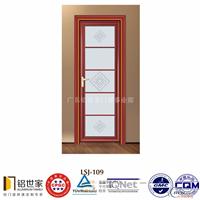 铝合金门窗凹弧平开门铝门窗型材铝型材(抛光平光紫铜)