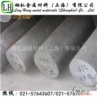 LC9T6铝棒成分LC9T6铝棒价格
