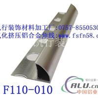 铝合金小料挤压、氧化加工