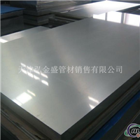 阜新4343铝板a3003铝板