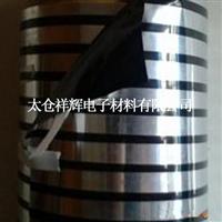 0.038mm哑黑铝箔麦拉盘算电机缆
