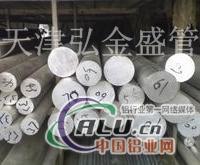 吉林铝板5052进口铝棒
