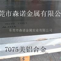6063西南铝铝板