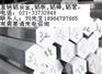 LF5角铝—(LF5大小)切割