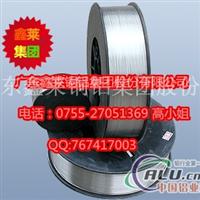 6063合金铝线,5056铝线价格批发