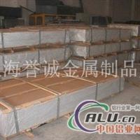 檢測合格7A04進口鋁板提貨單號