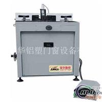 西安組角機氣動組角機液壓組角機
