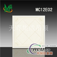 供应MC12E02铝扣板