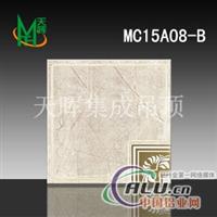 供应MC15A08B铝扣板