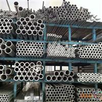 厂商2A17进口铝板直销2A17铝棒