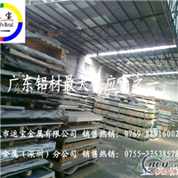 1100铝合金板 1050阳极氧化铝板