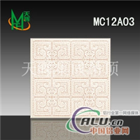 供應夢幻典雅系列MC12A03鋁扣板