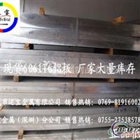 1100国产铝板 1050铝合金板