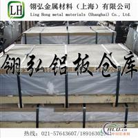 今日LF2铝板价格报价