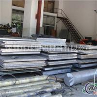 現貨批發5052鋁板,噴砂氧化鋁板