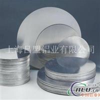 高压锅锅底铝圆片