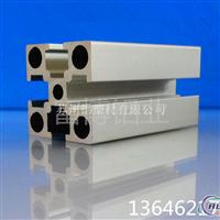 工业铝型材3030国标 自动化设备 检测设备