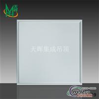 供應幻影系列MC12D09鋁扣板