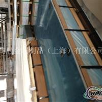 铝板材0.8mm   6061铝板厂家