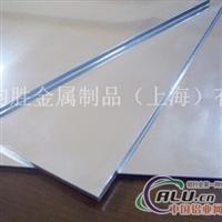 鋁合金板2011廠家(2mm)