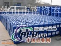 本山 专业生产 添加剂