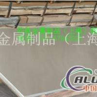 铝合金板2mm    5052铝板厂家