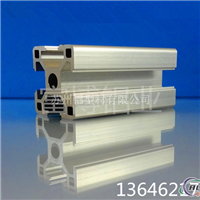 工业铝型材3030欧标标准型 流水线 防静电工作台