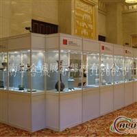 拍賣會專用鋁合金高檔玻璃柜