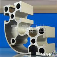 工业铝型材8840国标电泳圆弧R