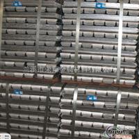 供应A356.2铝合金锭