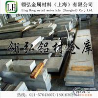 LF5强度多少,耐腐蚀LF5铝棒