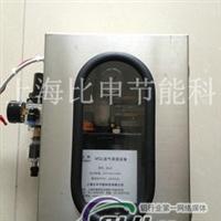 MQL微量潤滑設備RL02