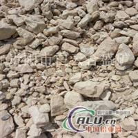 优质贵阳铝矾土采购