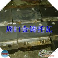 冶金轧辊磨床工装支撑巴氏合金托瓦