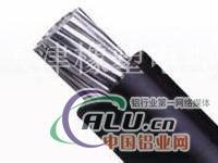 YJLV 300 10KV 铝芯电缆 铝电缆