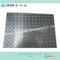 5系 花纹铝板 定制 美观 防滑