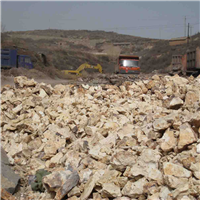 合盛矿产品加工铝矾土