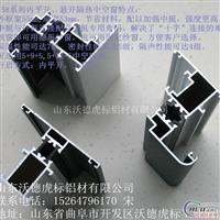供应60636061挤压的优质铝型材