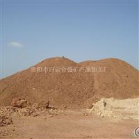 贵阳铝矾土价格_贵阳铝矾土生产厂家