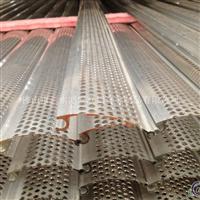 铝卷闸冲孔氧化铝型材