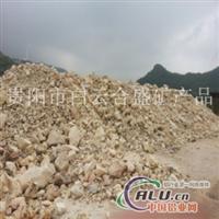 贵阳铝矾土熟矿