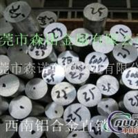 国产6061铝板材强度