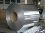 昆山宝利来金属长期供应铝卷