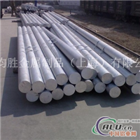 现货6A02铝棒6A02铝板厂家直销