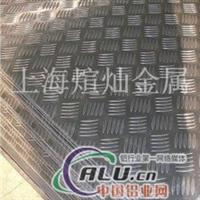 3A21花纹铝板厂家1.512502500
