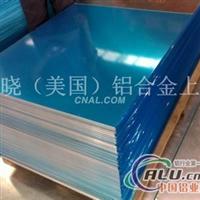 LD10铝板2a14铝板,价格