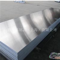 7075T6铝板按实际重量7075T6棒
