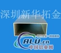 5454铝管 5005铝合金方管价格